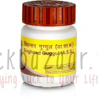 Sinhanad Guggul, treatment of the musculoskeletal system , 40 tab, Patanjali; Singhnad Guggul, 40 tabs, Patanjali