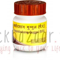 Triodashang Guggul, treatment of joints and neuralgia , 40 tab, Patanjali; Trayodashang Guggul, 40 tabs, Patanjali