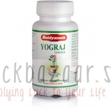 Yogaraj Guggul, purification and recovery of the body, the tab 120, the manufacturer Baydyanath; Yogaraj Guggulu, 120 tabs, Baidyanath Baydyanath (Baidyanath)