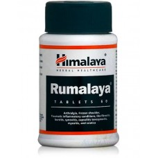 Rumalaya for muscles and joints, Table 60, the manufacturer Himalaya; Rumalaya, 60 tabs, Himalaya
