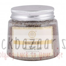 Bath Salt Lavender and Basil, 200 g, manufactured by Khadi; Lavender & Basil Herbal Bath Salt, 200 g, Khadi