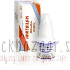 Anutailam, nose drops and ear 10 ml manufacturer Kottakkal Ayurveda; Anutailam, 10 ml, Kottakkal Ayurveda